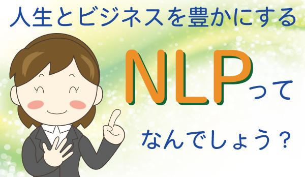 nlp01